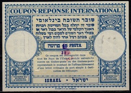 ISRAEL Bale RC.6  International Reply Coupon Reponse Antwortschein IAS IRC Red 300/250/45 PR. Mint ** - Briefe U. Dokumente
