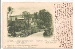 "GRECE - CORFOU - Villa Royale De ""Mon Repos"" - Grèce"