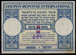 ISRAEL Bale RC.9a International Reply Coupon Reponse Antwortschein IAS IRC Large 300/250/55/45 PRUTA Mint ** - Briefe U. Dokumente