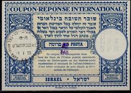 ISRAEL Bale RC.10 International Reply Coupon Reponse Antwortschein IAS IRC 360/45 PRUTA O TEL AVIV 1.1.59 FD! - Briefe U. Dokumente