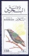 Migratory Birds Of Bahrain, MNH, Common Starling - Altri
