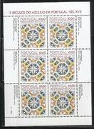 PORTOGALLO PORTUGAL 1982 MAJOLICA MAIOLICA MAJOLIQUE AZULEJO BLOCK SHEET BLOCCO FOGLIETTO BLOC FEUILLET MNH - Blocks & Kleinbögen