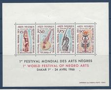 Sénégal, Bloc N° 3 ** Festival Mondial Des Arts Nègres 1966 - Senegal (1960-...)