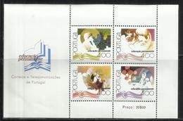 PORTUGAL PORTOGALLO 1977 BLOCCO FOGLIETTO EDUCAZIONE PERMANENTE EDUCATION BLOCK SHEET BLOC FEUILLET MNH - Blocks & Kleinbögen