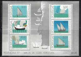 PORTUGAL PORTOGALLO 1977 PORTUCALE 77 BLOCCO FOGLIETTO BLOCK SHEET BLOC FEUILLET MNH - Blocks & Kleinbögen