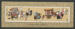 CHINE 1988 Bloc N° 48 **  Neuf MNH Superbe Cote 45 € La Romance Des Trois Royaumes Chevaux Horses Littérature Chino - Blocks & Sheetlets