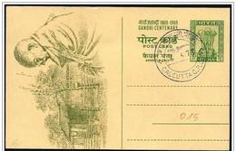 India/Inde: Intero, Stationery, Entier. Mahatma Gandhi - Mahatma Gandhi