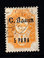 Russia Offices In Turkey Used Scott #111 5pa On 1k, G.A.o.onz Black Overprint - Turkish Empire