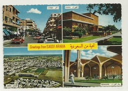 Arabie Saoudite. Greetings From Saudi Arabia. Carte Mosaïque (4 Vues) - Arabie Saoudite