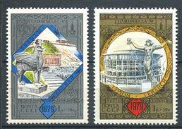 187 RUSSIE (URSS) 1979 - Yvert 4635/36 - Tourisme Armoirie Embleme JO - Neuf ** (MNH) Sans Trace De Charniere - 1923-1991 UdSSR