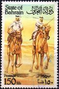 BAHRAIN 1989  1 V Used   Animals   Chameaux  Kamele  Dromedare - Sellos