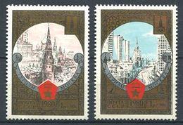 187 RUSSIE (URSS) 1980 - Yvert 4670/71 - Tourisme Armoirie Embleme JO - Neuf ** (MNH) Sans Trace De Charniere - 1923-1991 UdSSR