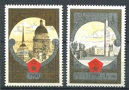 187 RUSSIE (URSS) 1980 - Yvert 4681/82 - Tourisme Armoirie Embleme JO - Neuf ** (MNH) Sans Trace De Charniere - 1923-1991 UdSSR