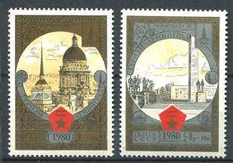 187 RUSSIE (URSS) 1980 - Yvert 4681/82 - Tourisme Armoirie Embleme JO - Neuf ** (MNH) Sans Trace De Charniere - 1923-1991 URSS