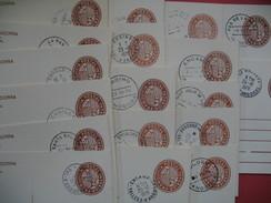 Ensemble De 18 Entiers Postaux Oblitérés De 18 Bureaux Différents ( Non Voyages ) TB - Entiers Postaux & Prêts-à-poster