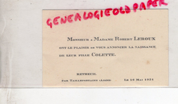 02 - RETHEUIL PAR TAILLEFONTAINE- NAISSANCE COLETTE LEROUX - 16 MAI 1931 - Naissance & Baptême
