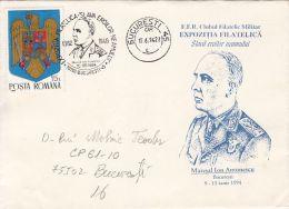 MILITARIA, MARSHALL ION ANTONESCU, SPECIAL COVER, 1994, ROMANIA - Militaria
