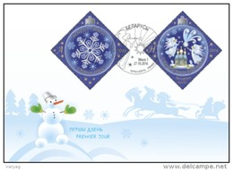 Belarus 2016 New Year Christmas Xmas FDC - Belarus