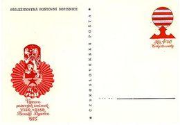 Czechoslovakia 1975 CSSR-USSR Stamp Exhibition In Banska Bystrica - Ansichtskarten