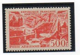 Vues Stylisées De Grandes Villes. Marseille. N°27 - Poste Aérienne