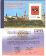 Russia, 2001, Symbols Of Russia, LUX Block In Booklet - Blocs & Feuillets