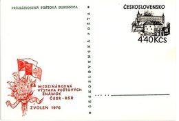 Czechoslovakia 1976 CSSR-Romania Stamp Exhibition In Zvolen - Ansichtskarten