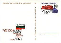 Czechoslovakia 1977 CSSR-Bulgaria Stamp Exhibition In Trebic - Ansichtskarten