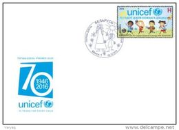 TH Belarus 2016 UNICEF 1v FDC - UNICEF