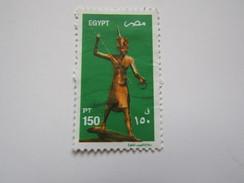 Egy06   15pt   Vert  Toutankhamon    YT 1734 - Egypt