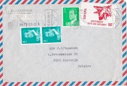 """Gelopen Brief Naar Kortrijk ( 1984 )  """"AMIGOS DE LOS ANIMALES3  ( Dierenvrienden) - 1931-Aujourd'hui: II. République - ....Juan Carlos I"""