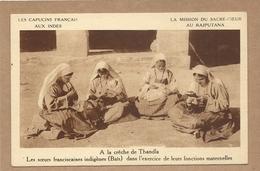 INDES     A LA  CRECHE  DE   THANDLA - Inde