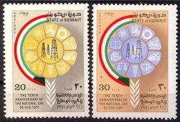 KUWAIT - NATIONAL  DAY- SYMBOLS - OIL - CSIENS - TELECOM - **MNH - 1971