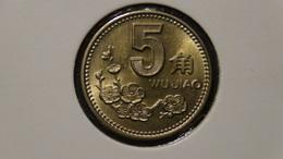 China - 1991 - 5 Jiao - KM 336 - XF - China