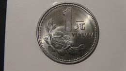China - 1991 - 1 Yuan - KM 337 - XF - China