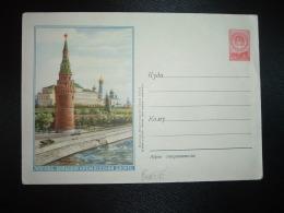 LETTRE MOCKBA 40 K - Russie & URSS