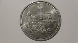 China - 1995 - 1 Yuan - KM 337 - XF - China
