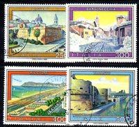 XP1699 - REPUBBLICA 1983, Serie Usata . TURISTICA - 6. 1946-.. Repubblica