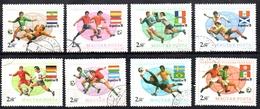 HONGRIE   N° 2601/08   Oblitere     Cup 1978  Football  Soccer  Fussball - Fußball-Weltmeisterschaft