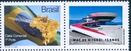 BRAZIL 2011  -  OSCAR NIEMEYER  MUSEUM  -  MNH - Brazil