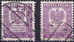 Poland 1933 - Official : National Arms - Eagle ( Mi D17 - YT S17 ) Two Shades Of Color - Dienstzegels