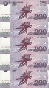 COREE DU NORD 200 WON 2008 UNC P 62 ( 5 Billets ) - Corée Du Nord