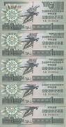 COREE DU NORD 1 WON 1988 UNC P 27 ( 5 Billets ) - Korea, North