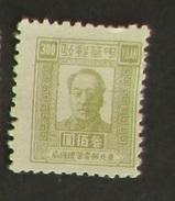 Cina Nord Est 1949 Mao 300 Yuan No Gum - Northern China 1949-50