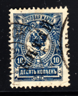 Russia Offices In China Used Scott #33 10k Blue, Black Overprint