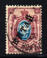 Russia Offices In China Used Scott #36 15k Dull Violet And Blue, Black Overprint