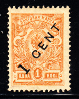 Russia Offices In China MH Scott #50 1c On 1k Dull Orange Yellow - China