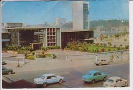 MUMBAI, BOMBAY INDIA 1969 - Inde