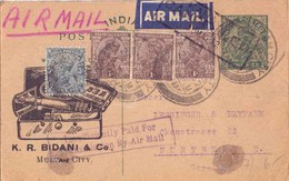 Br India, King George V Postal Card, Advertisement Of Shaving Kit, Various Postmark, As Scan Inde Indien - Inde (...-1947)