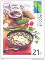 2016. Russia, RCC, National Cuisine, 1v, Mint/**
