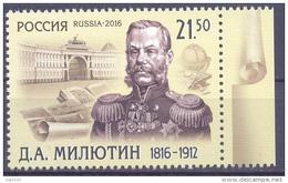 2016. Russia, D.Milyutin, Stateman Of Russia, 1v, Mint/**